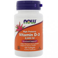 NOW Vitamin D-3 2000 120 капсул